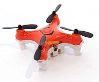 Квадрокоптер с камерой H811C