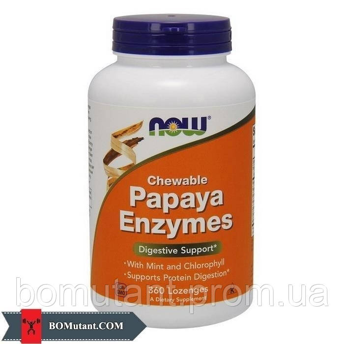 Chewable Papaya Enzyme 360 lozenges NOW