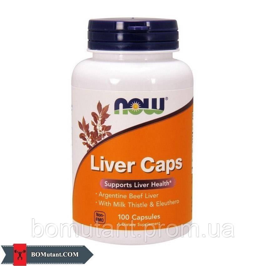Liver Caps 100 капсул NOW