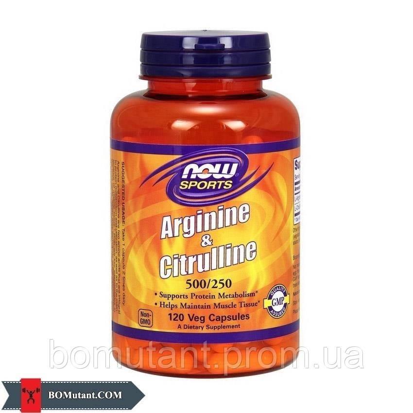 Arginine & Citrulline 500 mg/250 mg 120 капсул NOW