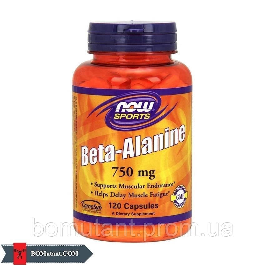 Beta-Alanine 750 mg 120 капсул NOW