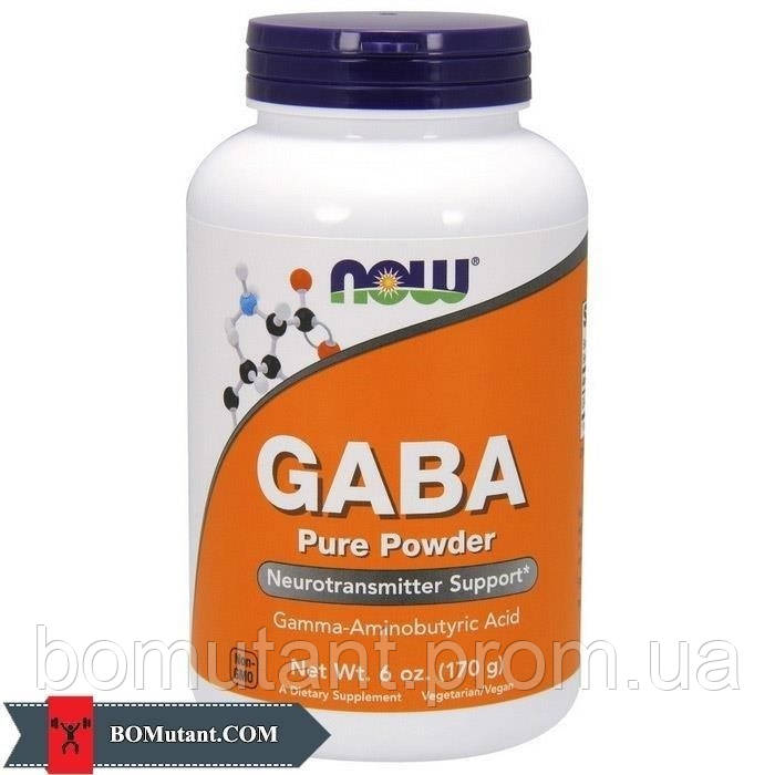 GABA 170 гр NOW