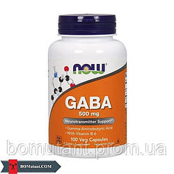 GABA 500 mg 100 капсул NOW