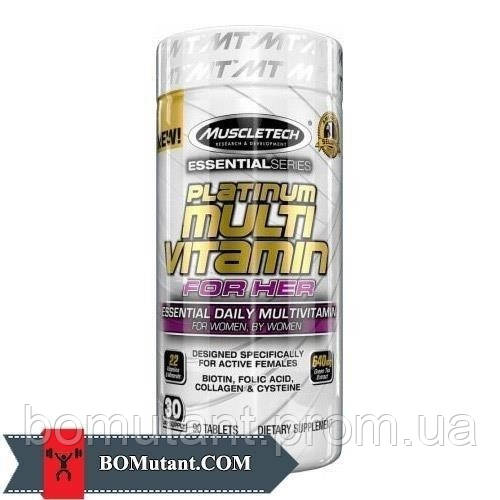 Platinum Multi Vitamin For Her 90 таб MuscleTech