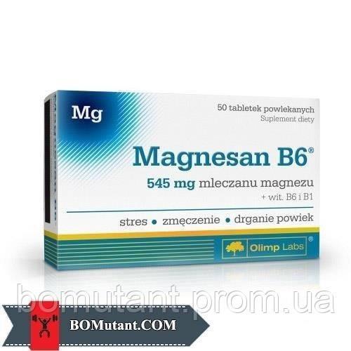 Magnesan B6 50 таб OLIMP