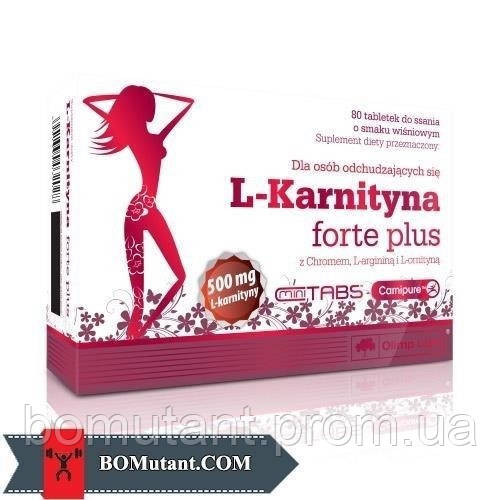 L-Karnityna forte plus 80 таб OLIMP