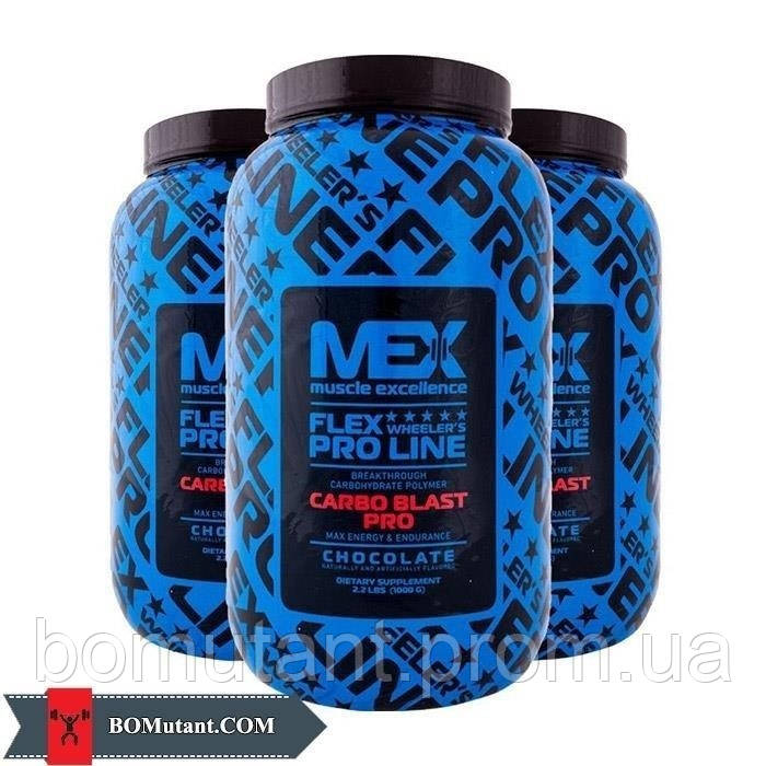 Carbo Blast Pro 1 кг chocolate MEX Nutrition