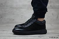 Мужские кожаные зимние ботинки Philipp Plein  (Реплика)  (Б 10-26 нуб) ► Размеры [44], фото 1