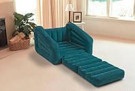 Надувное кресло - трансформер  Intex