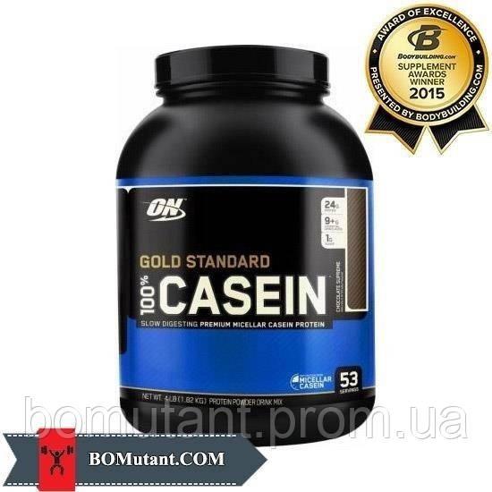 100% Gold Standard Casein 1,8 кг cookies & cream Optimum Nutrition