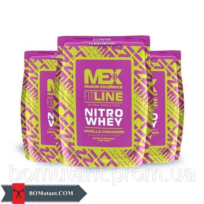 Nitro Whey 2,27 кг chocolate MEX Nutrition
