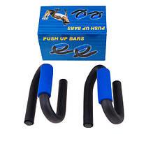 """Упори для віджимання 2 штуки Push Up Bars """"S"""" 82139"""