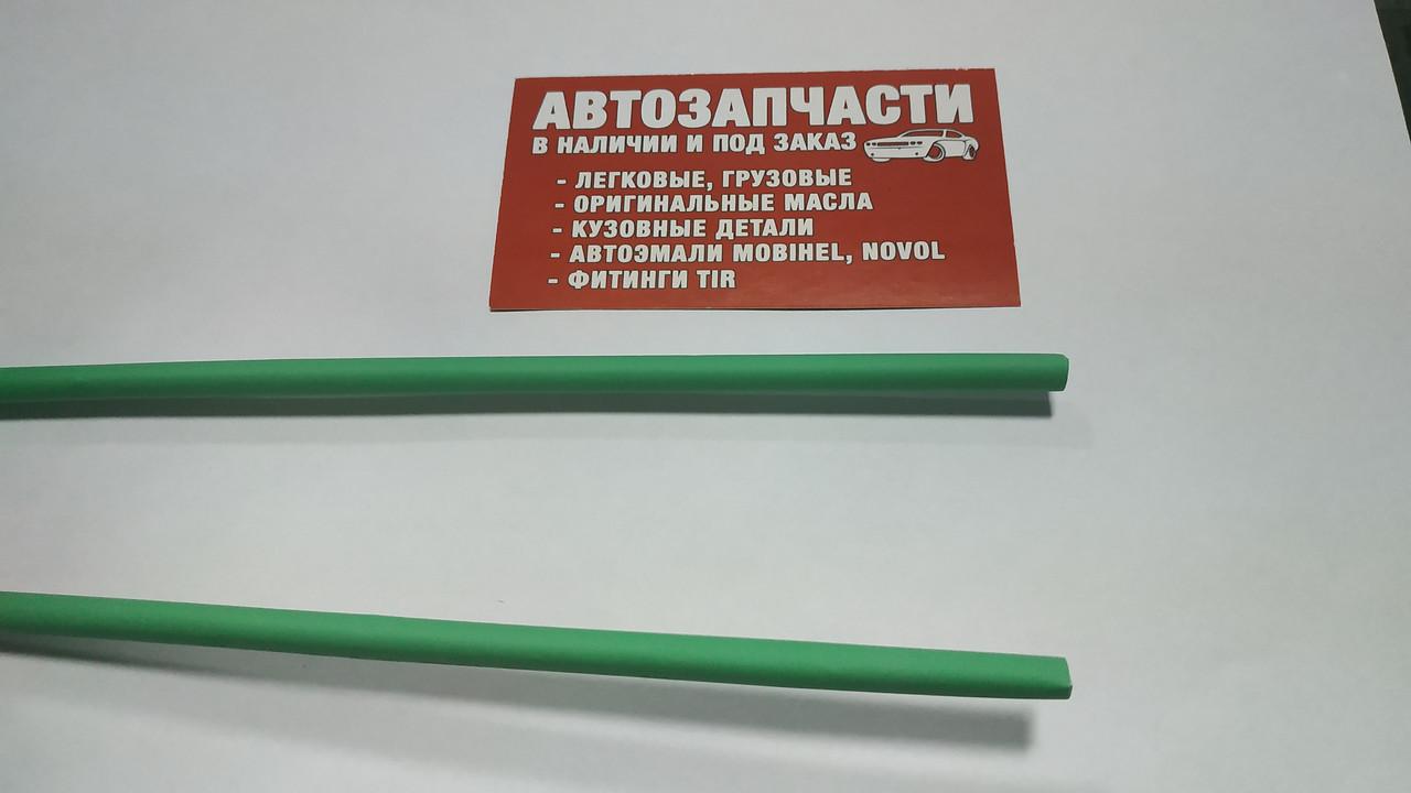 Изолятор провода термоусадка 4 мм.