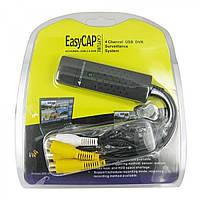 USB DVR для видеонаблюдения - EASY CAP 4 CHANEL, фото 1