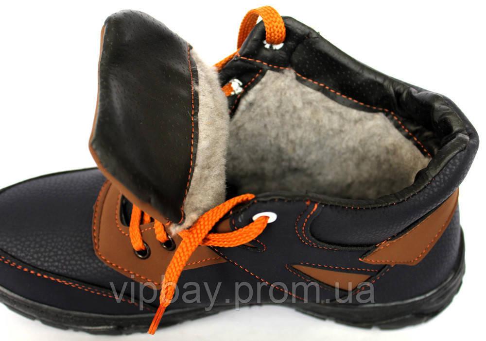 ... Зимові чоловічі черевики синього кольору на хутрі (СБ-15снр) 4 ... f86df66400e3f
