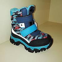 Термо-ботинки для мальчика  зимние tom.m размер 27