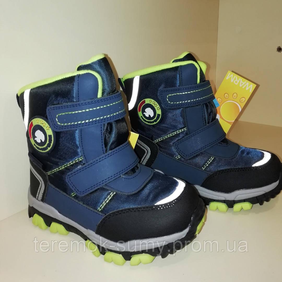 Термо-ботинки для мальчика  зимние tom.m размер 27,