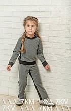 Детский трикотажный костюм