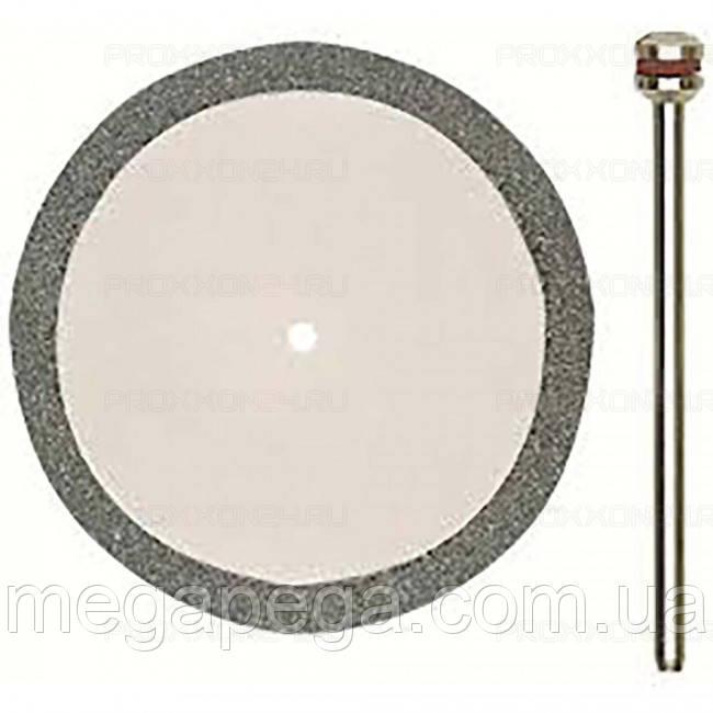 Алмазный отрезной диск, 38 мм с дискодержателем PROXXON №28842