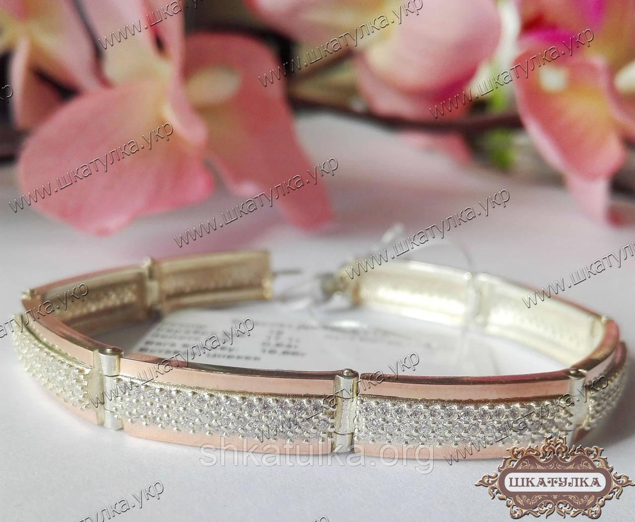 Серебряный браслет с золотом и цирконами Джульетта