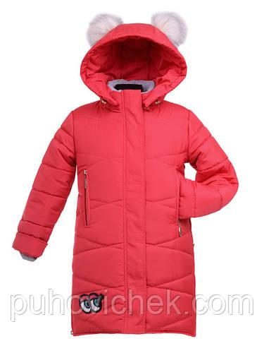 Детские зимние куртки и пальто для девочек интернет магазин