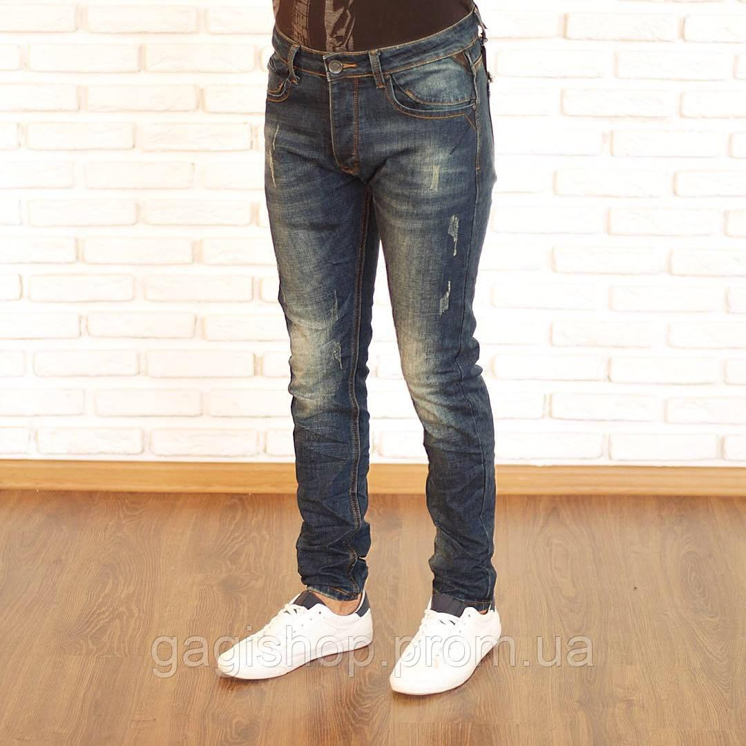 96b4ed9bc81 Модные мужские джинсы зауженные - Gagi shop в Харькове