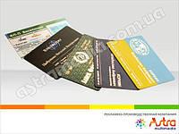 VIP визитки, вип визитки