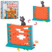Игра Котик на стене - спаси котика