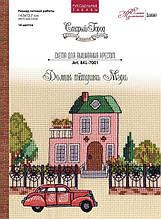 """""""Будиночок тіточки Мері"""" , схема для вишивання"""