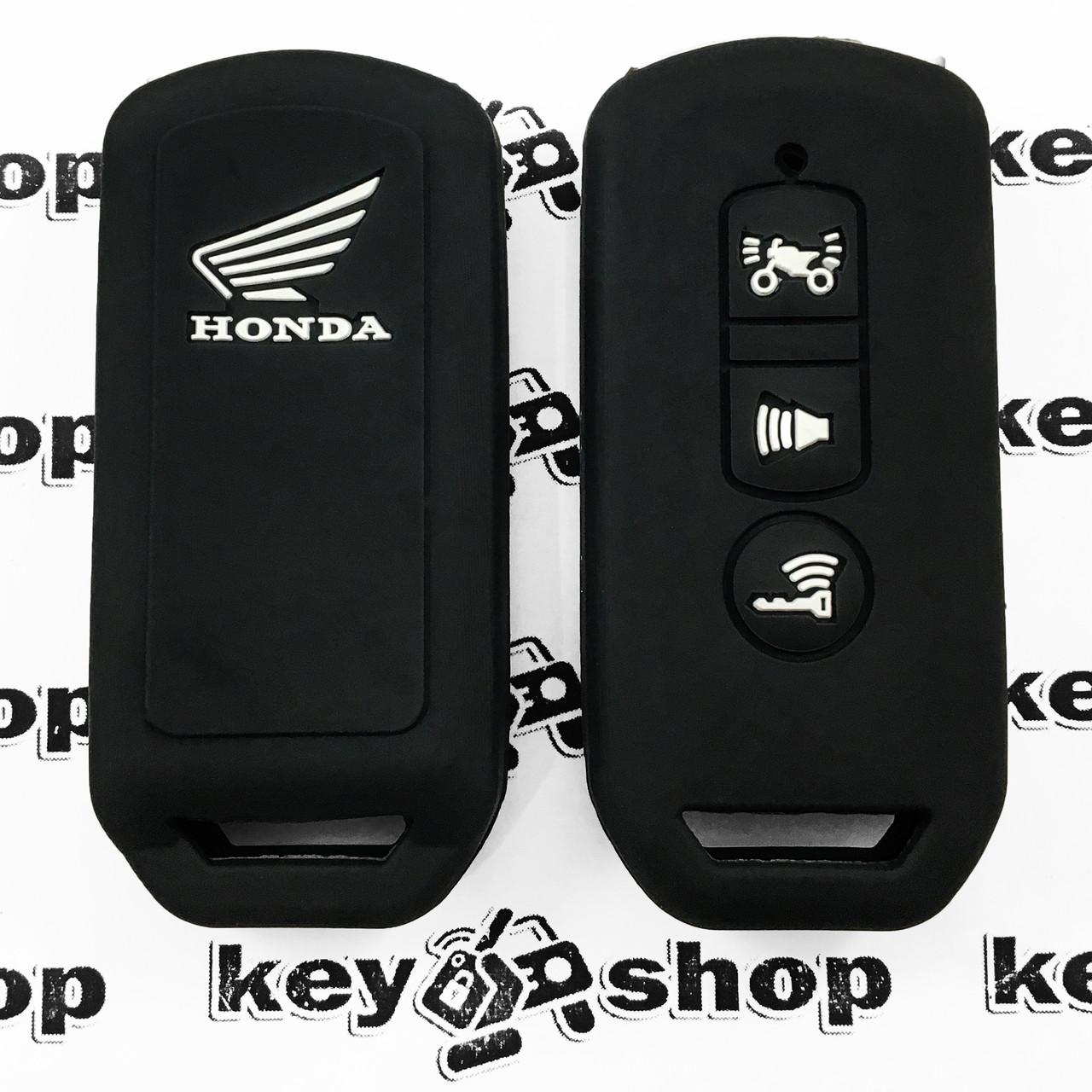 Чехол (черный, силиконовый) для мото ключа Honda (Хонда) 3 кнопки