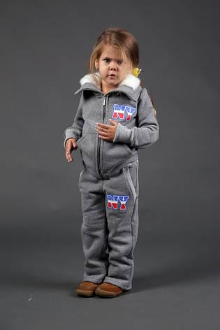 Теплый детский костюм, фото 2