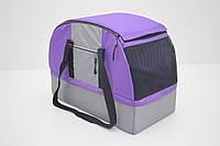 Сумка переноска лежак 2 в 1 для собак і котів Гармонія фіолетова, фото 1