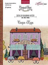 """""""Старе кафе"""" , схема для вишивання"""