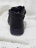 ДЕМИСЕЗОННЫЕ ботиночки детские для мальчика ТМ Шалунишка, фото 3