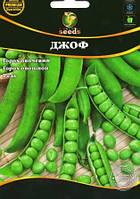 """Горох овощной """"Джоф""""  20 г.  СН"""