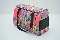 Сумка-туннель для переноски кошек и собак Акварель розовая, фото 1