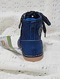 ДЕМІСЕЗОННІ черевички дитячі для хлопчика ТМ Шалунішка, фото 2