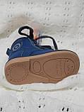 ДЕМІСЕЗОННІ черевички дитячі для хлопчика ТМ Шалунішка, фото 3