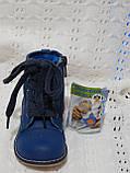 ДЕМІСЕЗОННІ черевички дитячі для хлопчика ТМ Шалунішка, фото 5