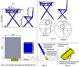 Набор детской трансформируемой мебели №3 Ну, погоди/синий      , фото 3