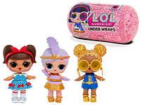 Кукла L.O.L.Surprise Under Wraps S4 - Секретные месседжи Шпионы в дисплее (в капсуле)