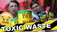 Самые кислые конфеты в мире Toxic Waste Hazardously Sour Candy Barre Токсик Вейст токсичные отходы, фото 1