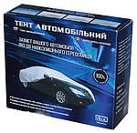 Тент автомобильный Vitol СС-11105