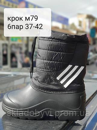Женские сапоги дутики Крок М-79 черный, фото 2