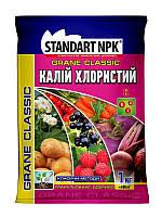 Калій хлористий комплексне мінеральне добриво 1 кг Standart NPK