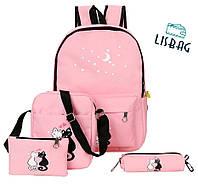 Школьный набор 4в1 для повседневного использования Розовый с котиками