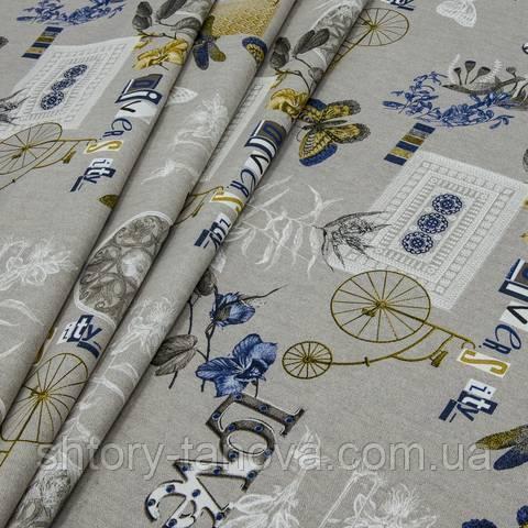 Декоративная ткань, принт серый