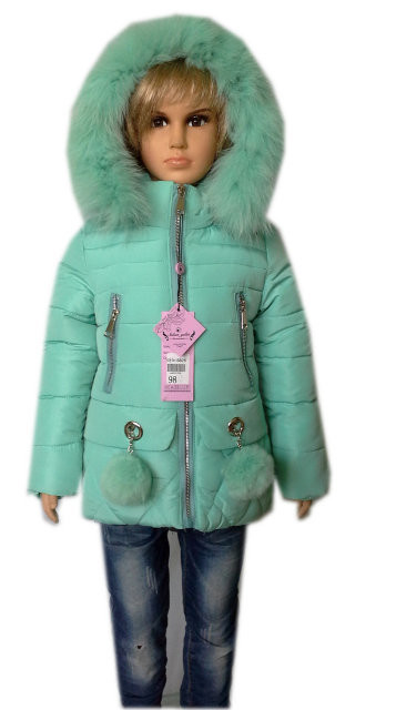 Зимняя куртка с бубончиками