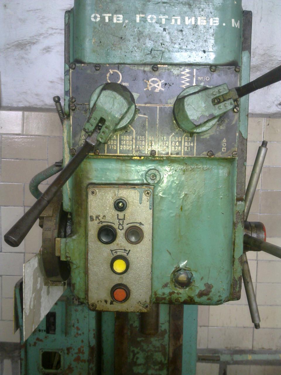 станок 2н135 электрическая схема
