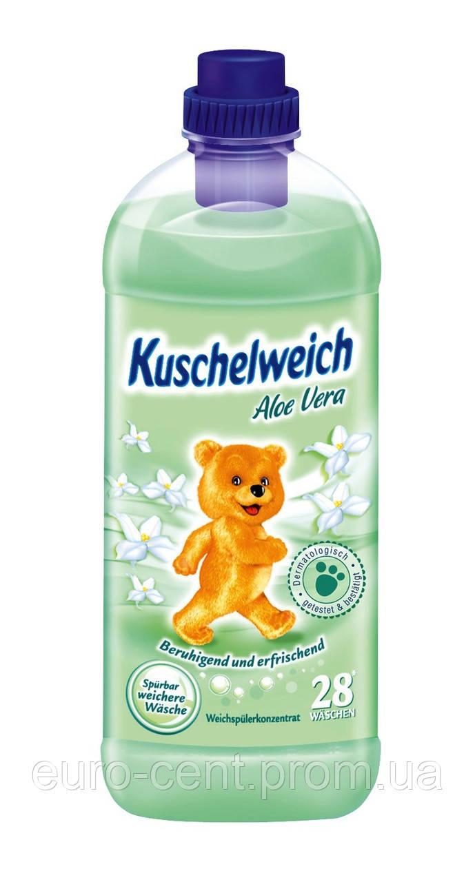 Ополаскиватель алое вера для белья Kuschelweich Aloe Vera (Мишка)